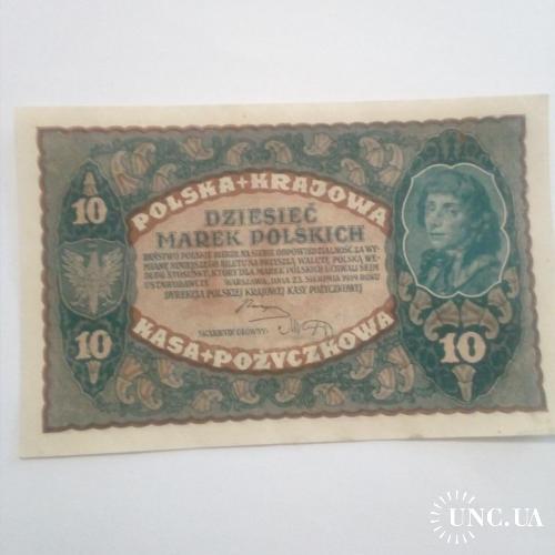 10 марок Польша. 1919 г. UNC  лот 1