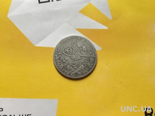 Египет 5 куруш 1901 г. Серебро