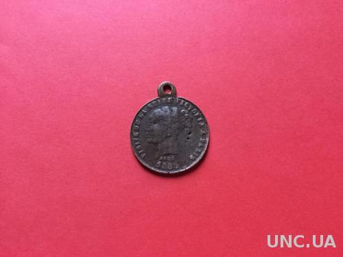 Медаль В честь посещения королевы Виктории Парижа, 1855 г.