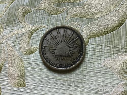 Мексика, песо 1898 г. Копия