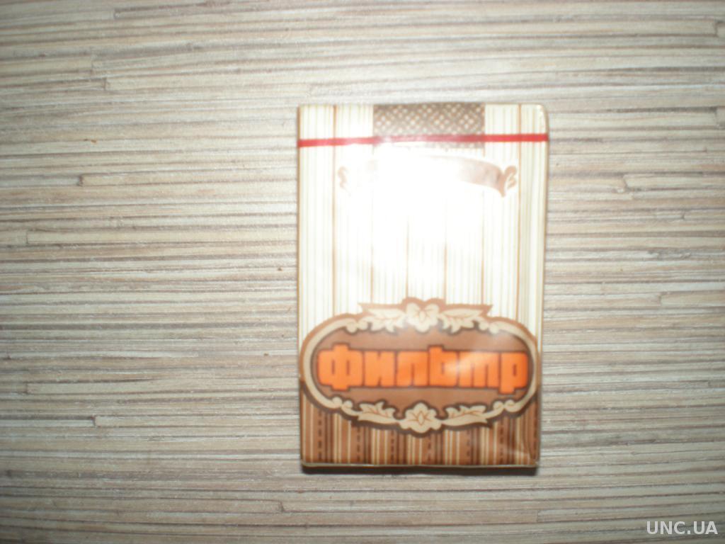 Сигареты фильтр ссср купить где купить оптом сигареты от производителя