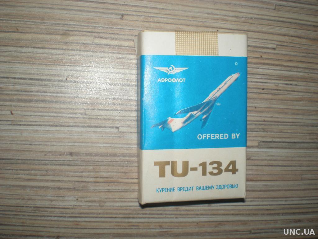 Сигареты копия купить табак оптом ульяновск