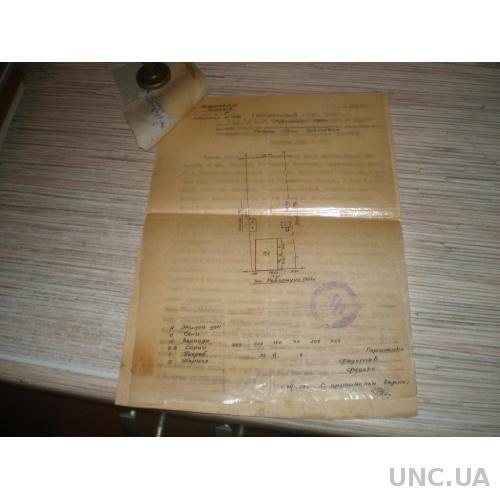 Генплан землеотвод с копией выписи. док