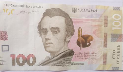 100 грн, 2014 р., УФ6538889