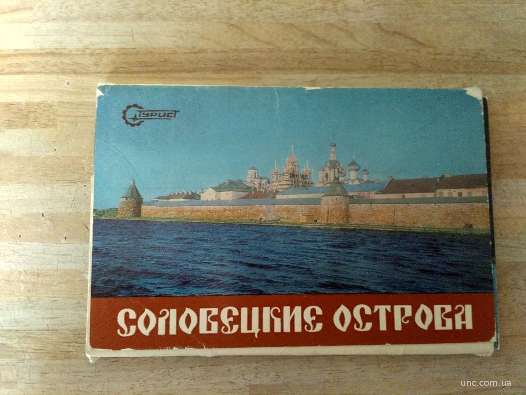 Картинки белорусских просветителей легко можно