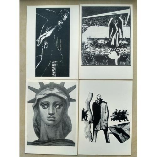 """4 открытки из серии """"В.Маяковский"""", 1969 г."""