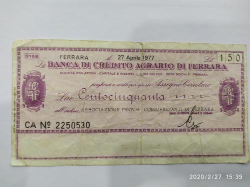 Чек 150 лир Италия