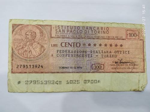 Чек 100 лир Италия