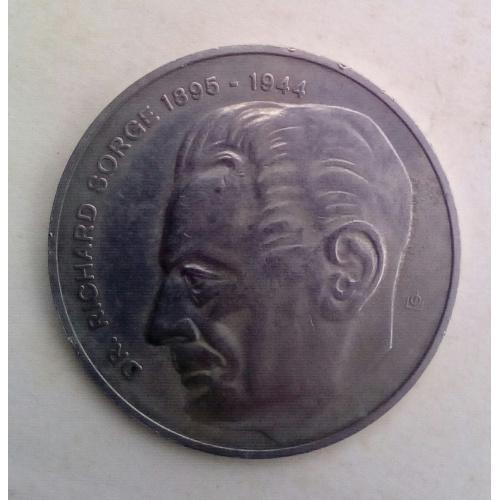 Рихард Зорге. Юбилейная медаль Штази.