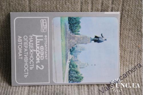 Календарик  Реклама ФЭД-Микрон-2 1986 №21