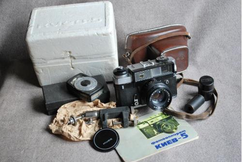 Киев-5 № 00076 , 1971 год, Гелиос-94 №  701914,  штатив КИЕВ, экспонометр КИЕВ,упаковка, инструкция.
