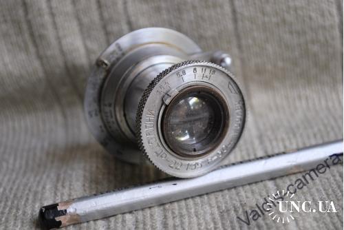 Объектив Индустар-22  МОСКВА  3,5/50 мм, м.39, ФЭД-Зоркий, КМЗ, 1948 год №2