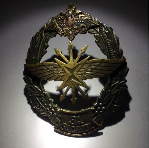Колекция наград Войска Связи 2 диплома(3тье образ. КВВУДКУС)+редкий знак за заслуги ВС,10 предметов