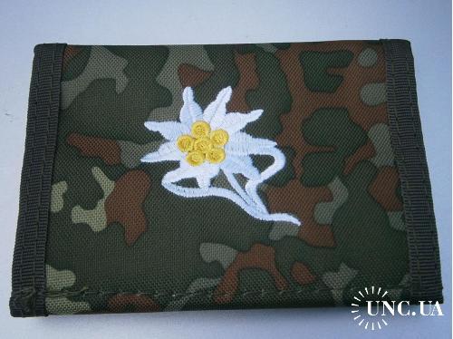 Бумажник армейский. Бундесвер, Альпийский корпус Эдельвейс, флектарн.