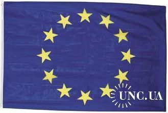 Флаг Евросоюза 90х150см, с металлическими люверсами