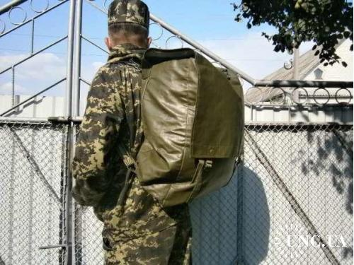 Рюкзак армейский М 85 водонепроницаемый