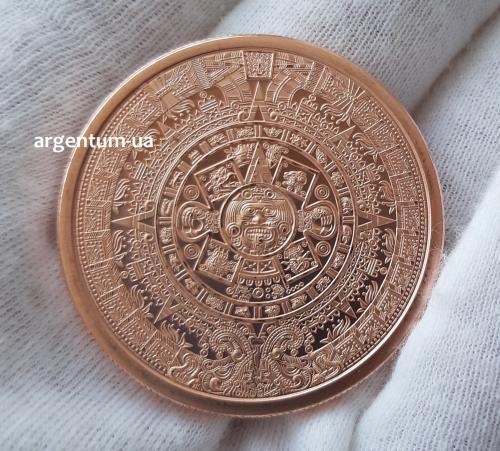 IFA - 2020 * Календар Ацтеків Майя * 1 Oz Унція .999 проба Мідь Мідна Монета - Медь Ацтеков GSM США