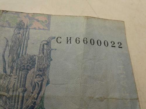 5 гривень 2013 интерсный номер СИ 6600022