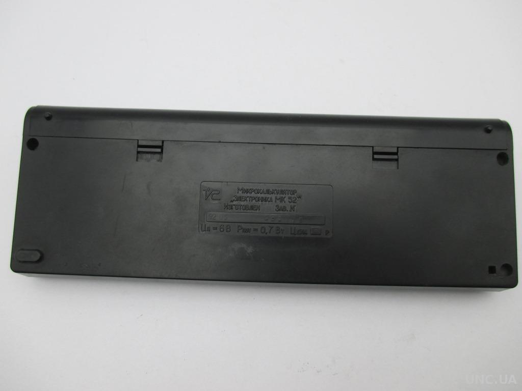 Калькулятор СССР Электроника МК 52 купить на   Аукцион для ... a7e6eb42763