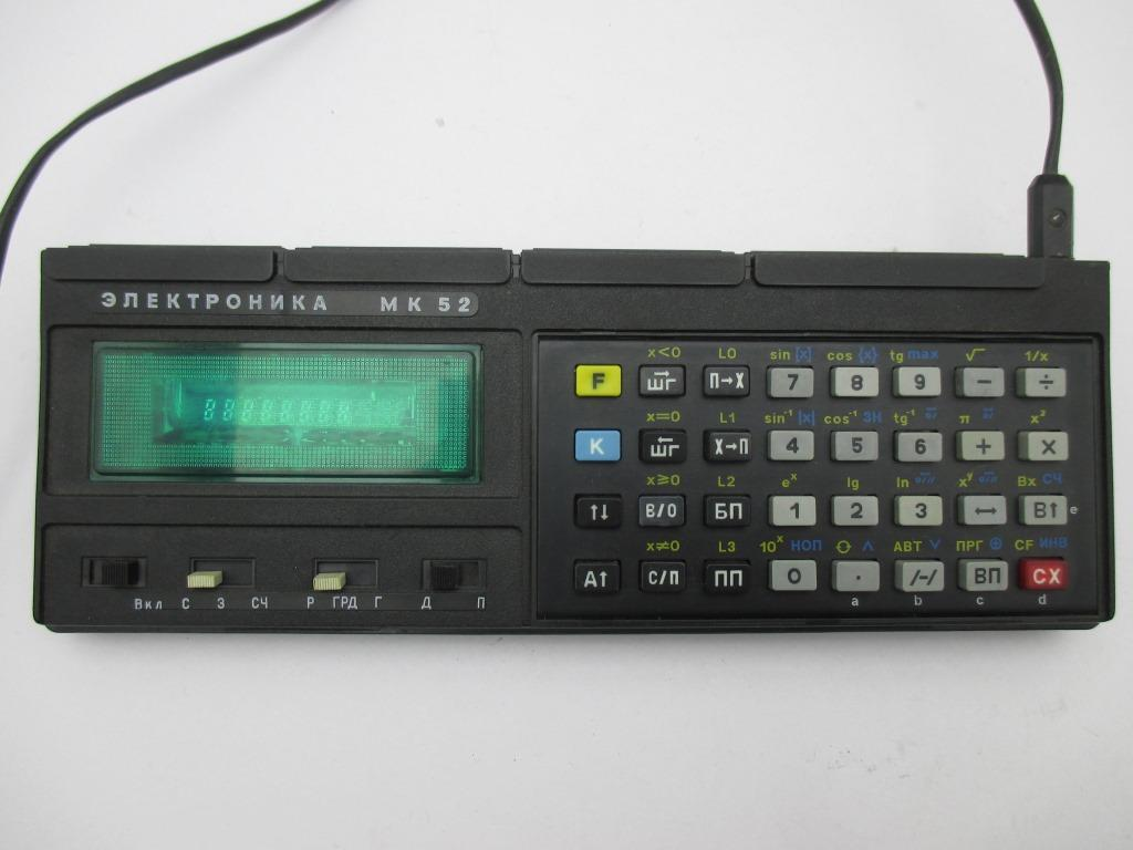 Калькулятор СССР Электроника МК 52 купить на   Аукцион для коллекционеров  UNC.UA b5f9a25fb38