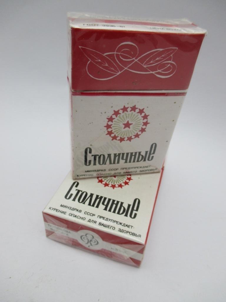 Купить сигареты столичные в украине полет сигареты купить