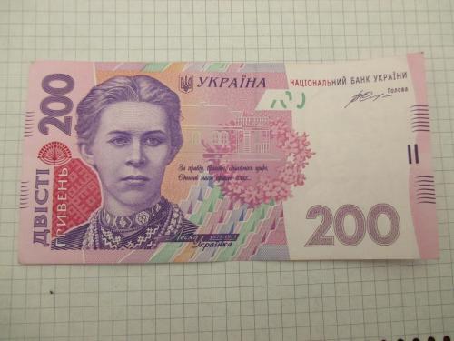Купюра Бона Банкнота 200 гривен редкий красивый номер