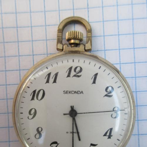 Часы Секонда Sekonda Корабль Позолота