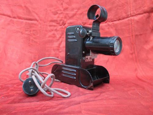 Фильмоскоп диапроектор