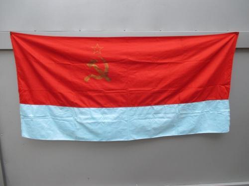Флаг УССР 155х75