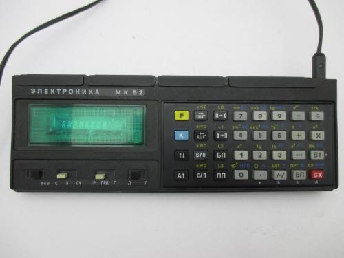 Калькулятор СССР Электроника МК 52