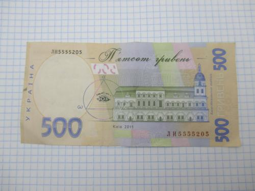 Купюра Банкнота 500 гривен редкий красивый номер