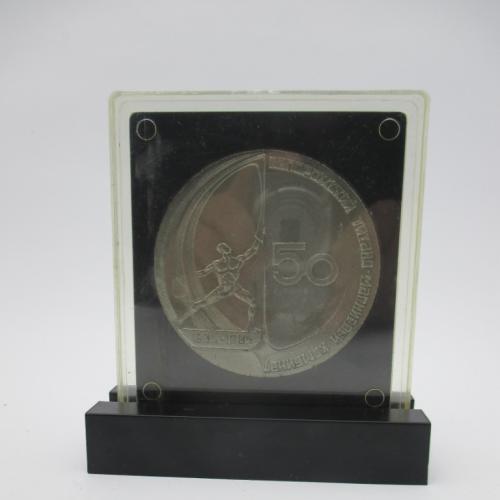 Медаль настольная Запорожский титано магниевый комбинат 50 лет