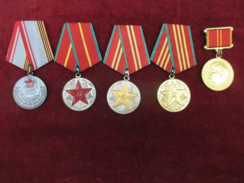 Медали Ветеранский комплект Выслуга
