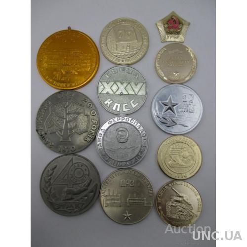 Набор медалей настольных