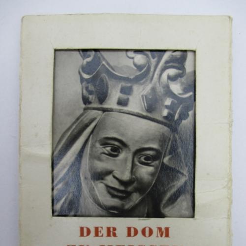 Набор мини открыток Собор в Мейсене ГДР / Германия