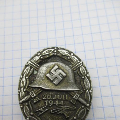 Нагрудный знак За ранение 20 июля 1944г. 3 Рейх