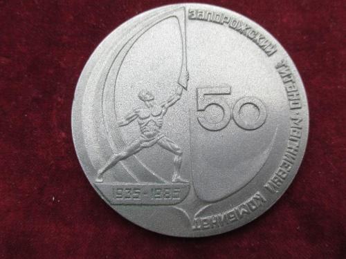 Настольная медаль Запорожский Титано магниевый комбинат 50 лет