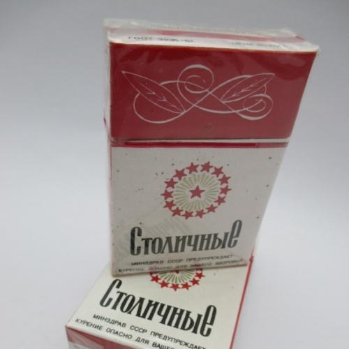 Купить сигареты столичные где купить сигареты в пскове
