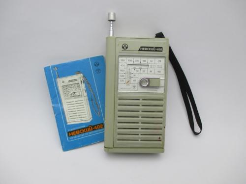 Радиоприемник Невский-402. Приемник СССР