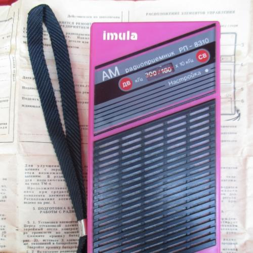 Радиоприёмник Imula РП-831