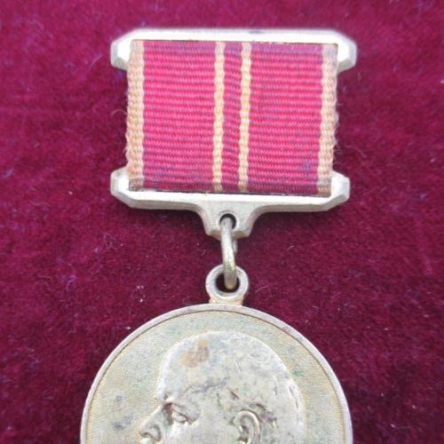 Юбилейная медаль За воинскую доблесть