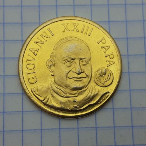 Жетон Джованни XXIII папа