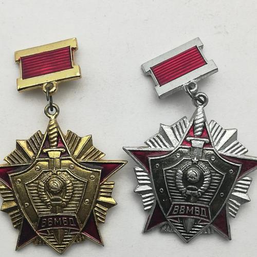 За отличие в службе ВВ МВД 1 и 2 ст.