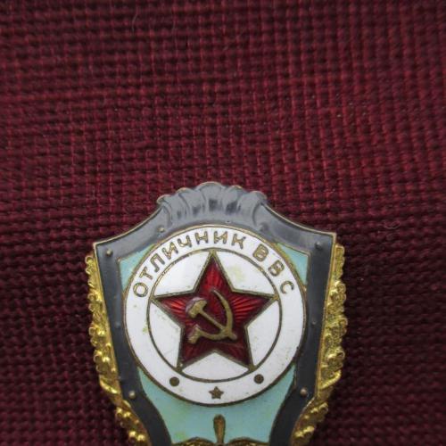 Знак Отличник ВВС СССР