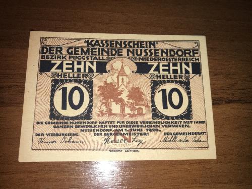 Германия, 1920 г., 30 сент.