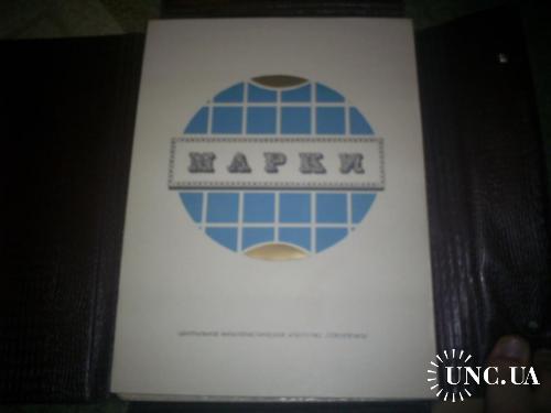 Альбомные листы для марок (ВОЛГОГРАД) в папке (в отличном состоянии!) 9 листов с разделом страниц