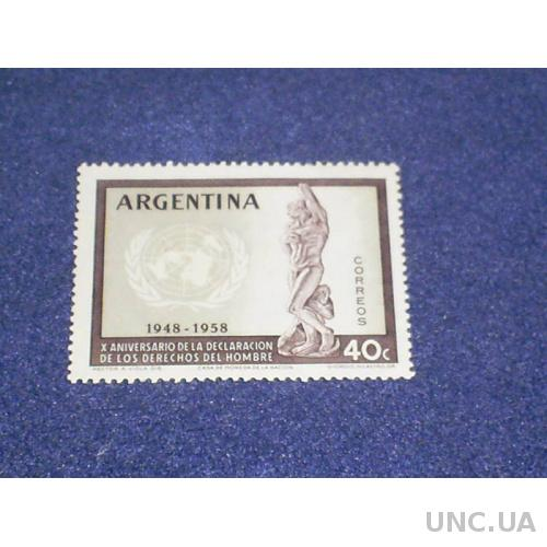 Аргентина(*)-1959 г.-ООН, скульптура Микеланджело (одиночка)