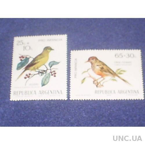 Аргентина*/**-1972 г.-Птицы (полная)