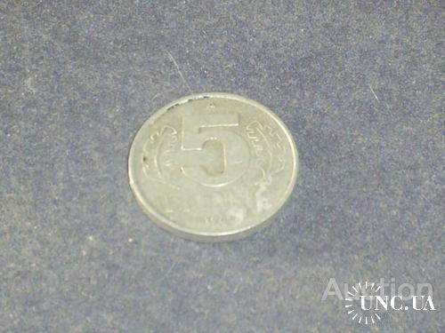 ГДР-1968 г.-5 пфеннигов