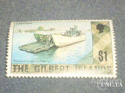 Гилберта о-ва*-1976 г.-Паром 4 евро